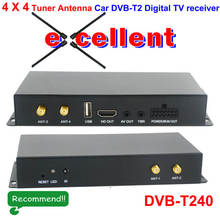 Germany DVB-T2 H265 4 Tuner 4 Diversity Antenna Auto mobile High Speed digital receiver DVB-T26540
