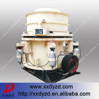 HOT! High performance symons cone crusher for mining