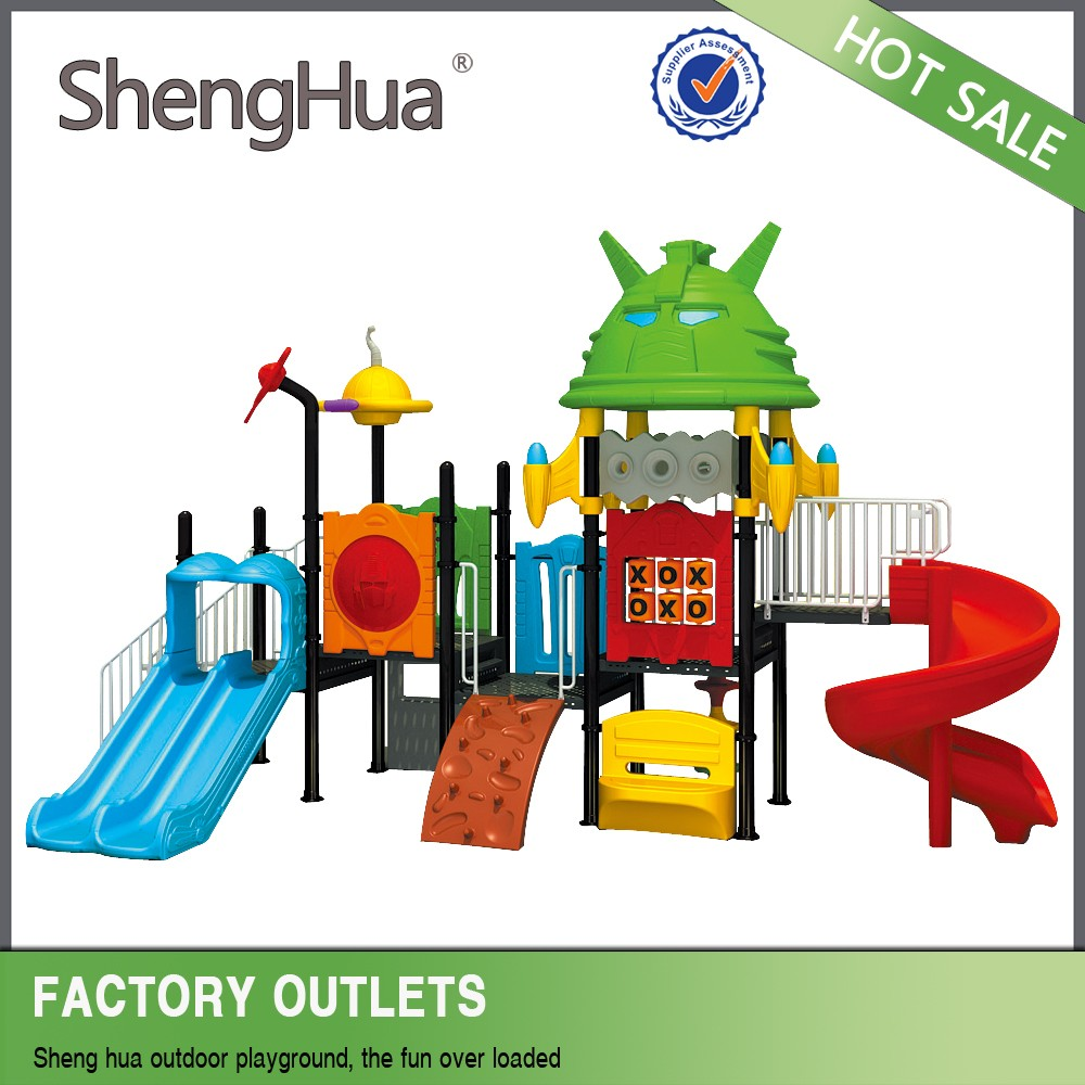Outdoor Playground,amusement park ride Type and metal Equipment,fiber glass Material kids indoor swing set LE.QS.020
