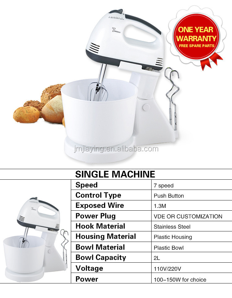 Wholesale High Quality Egg Beater Mixer