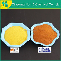 Polyaluminium Chloride/PAC/ Poly aluminium Chloride used for oily waste water, coal washing waste water, mine waste water