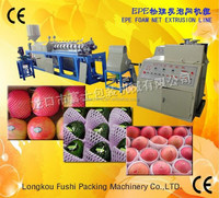 Engineers available to service machinery overseas Fruit Packing EPE Foam Net Extrusion Machine