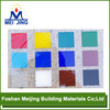 high quality printing ink for construction safety mesh screen glass mosaic