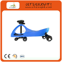 children swing car,baby swing car, with high quality