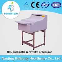 10 L automatic X-ray film processor- for medical using.