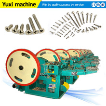 Skilled Technology galvanized wire nail making production line machine|Best Price used coil screw nail making machine