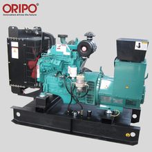 Popular 3 phase water cooled powerful 250kva silent diesel genset with Cummins engine