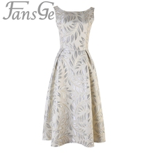Elegant Sleeveless Embroidery Jacquard Leafage Designer Flare Dress Plus Size Vintage Tank Vest Large Swing Party Dresses