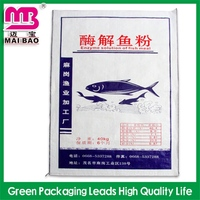 for personalized gift woven 50kg corn seed bag