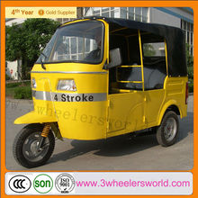 Chongqing bajaj tricycle,150cc/200cc/250cc Taxi motorcycle,CNG bajaj style tricycle/piaggio india three wheelers