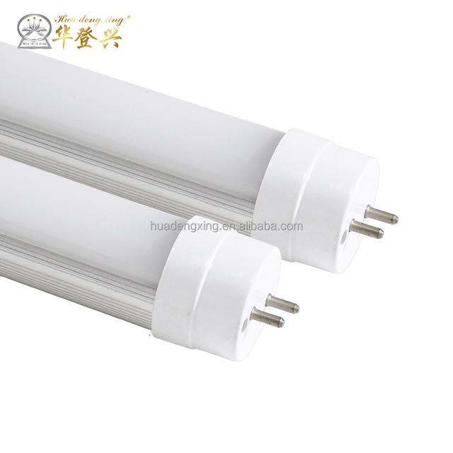 2014 China Supply Wholesale 2g11 led tube 420mm 12w