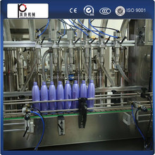 Automatic liner piston pump washing detergent filling machine