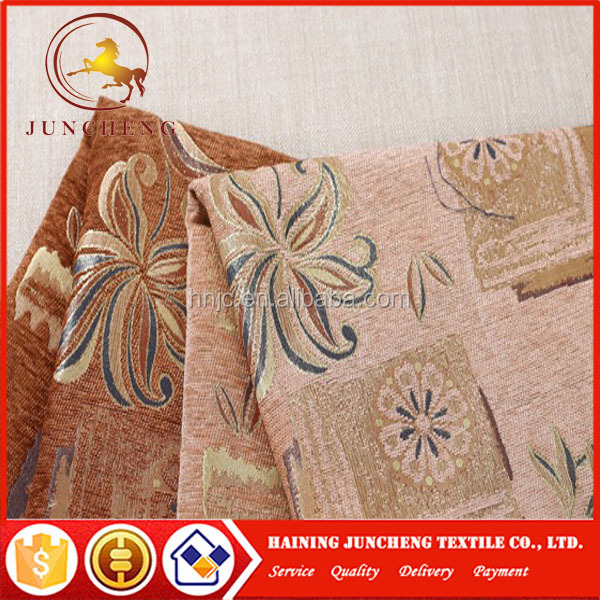 Good quality glod and sliver yarn antique chenille drapery fabric for furniture cover and pillow
