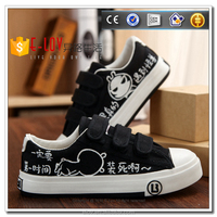 Good quality wholesale boys graffiti shoes made in turkey