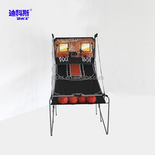 The Gun Basketball Shooting Machine For Indoor Playing