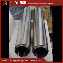 inventory seamless gr 2 titanium exhaust pipe tube
