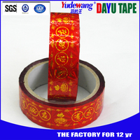 color adhesive shurtape washi creped paper ecorative printed tape
