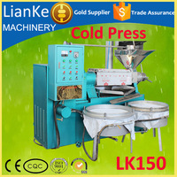 LK150 new design oil extraction machine from seed/pine nuts oil making machine/oil processing machine