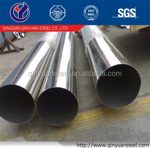 316 304 thin wall larg diamet stainless steel tube