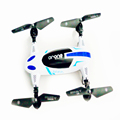 SHENZHEN factory 4CH 6-Axis gps drone quadcopter