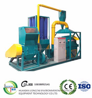 2016 new Recycling for copper cables equipment