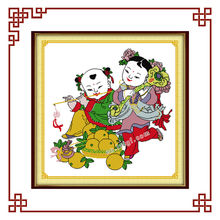 NKF Boy send blessing cross stitch