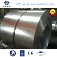 secondary steel coil korea