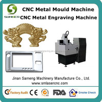 SM6060 aluminum steel titanium engraving carving gravograph engraving machine