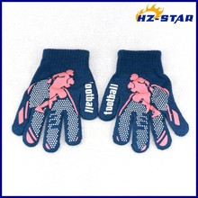 HZS-12224005 2016 fashion high quality print american design football gloves