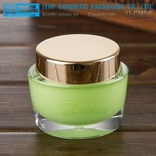 YJ-CM50 50g pure PMMA material color customizable crystal clear acrylic cosmetic jar