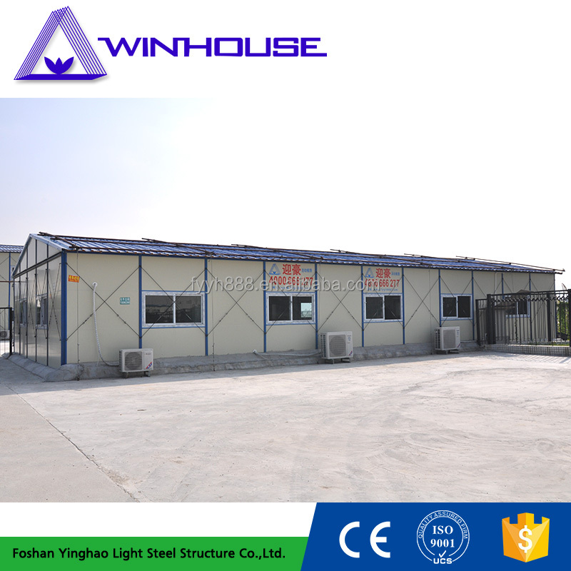 poultry broiler house mobile house