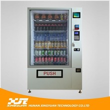 Factory directly provide liquid vending machine