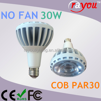 COB G12 led par30 lamp 30W for metal halide 70 watt bulb retrofit replacement