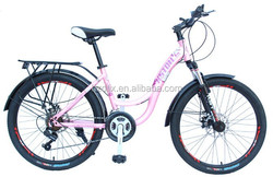 Very cheap 24 inch 21 speed girl bike from factory