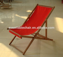 2017 Qingdao inflatable folding slat wooden beach chair