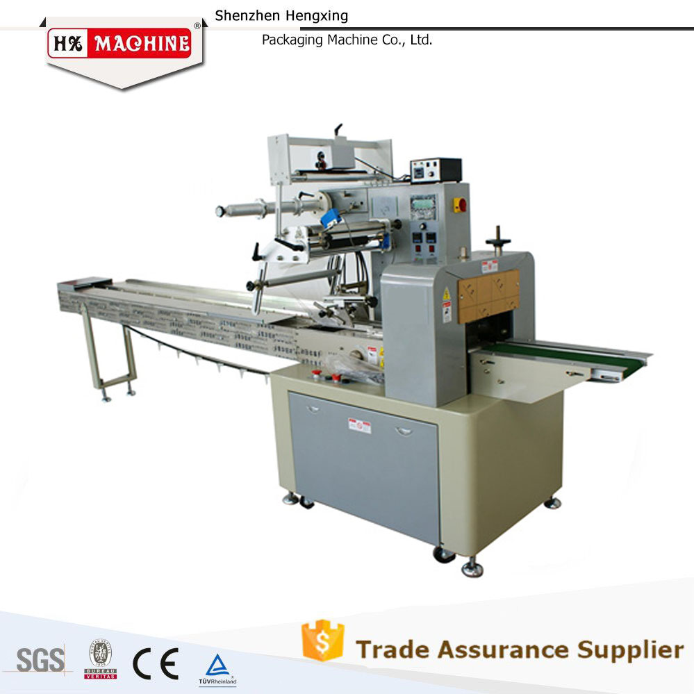Hot selling horizontal automatic magazine packing machine