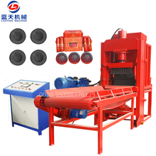 Shisha charcoal cube shape briquette making machine