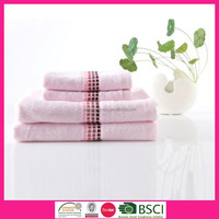 ISINOTEX: Pink Color Bamboo bath towel and hand towel