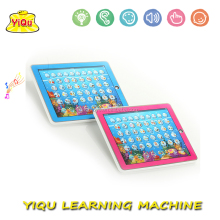 New design English&Arabic Educational learning IPAD Baby Learning Machine Studying IPAD for kids baby playing toys
