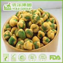 2017 Wholesale Spicy Flavor Roasted Coated Green Peas , Spicy Coated Green Peas snacks