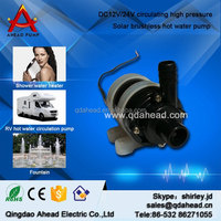hot sale high pressure mini oem water pump dealers manufacturers