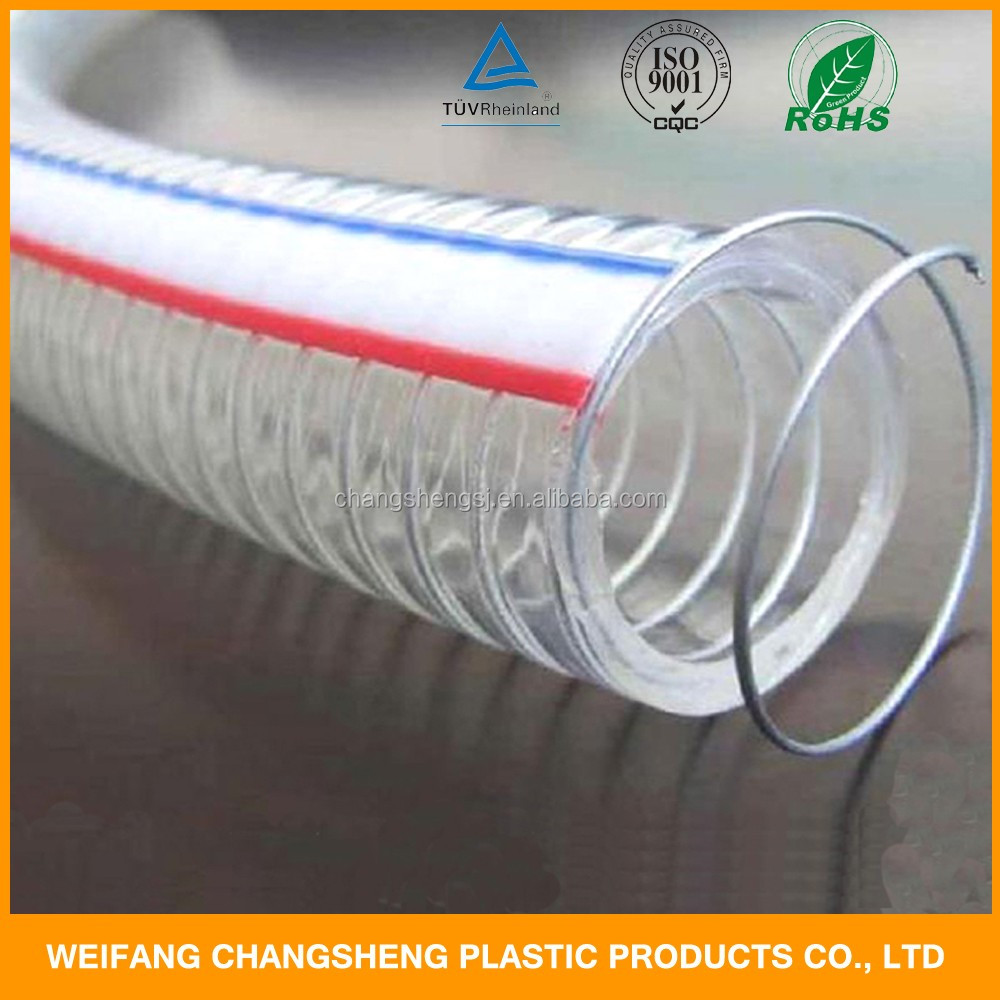 Flexible Vacuum Cleaner Air Duct PVC Spiral Steel Wire Hose