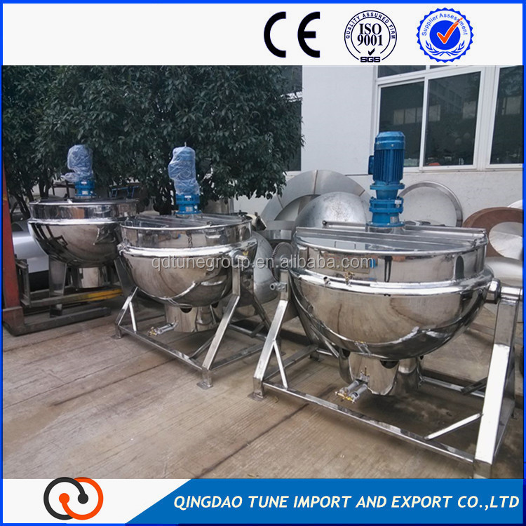 steam jacketed kettle price/double jacketed kettle