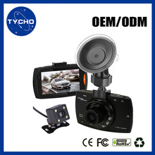 Car Digital Driving Recorder G30 Dual Lens Reverser Car DVR Classical Video Registration Car Dashcam