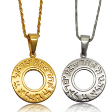 Olivia Women Men Lucky 18K Gold Plated Circle Shema Yisrael Hear O Israel Jewish Prayer Hebrew Necklace