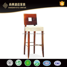 Hotel Wickes furniture Bar Stool Chair Set