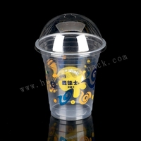 12oz disposable cup with lid, 12oz pp cup with lid, 12oz disposable logo plastic cups