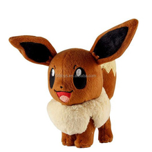 Eevee peluche 20 cm Soft stuffed anime Cartoon dolls kawaii brinquedos regalo hecho en China fábrica de juguetes