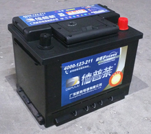 Quality Official Distributor Depulai 12V 60Ah 580CCA Maintenance Free Sealed Lead-Acid Automotive Battery