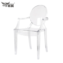 Wholesale acrylic polycarbonate ghost dining chair malaysia design